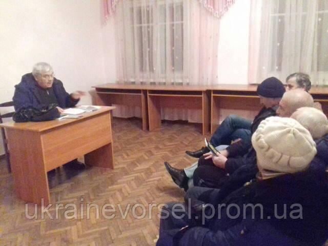 "Юмористический вечер в санатории ""Украина"""