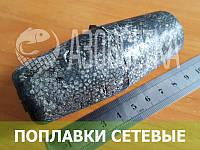 Поплавок сетевой 70х30 из вспененного полистирола, серый