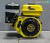 Двигатель бензиновый Кентавр ДВС 200 Б1 (6,5 л.с., шпонка 20 мм)