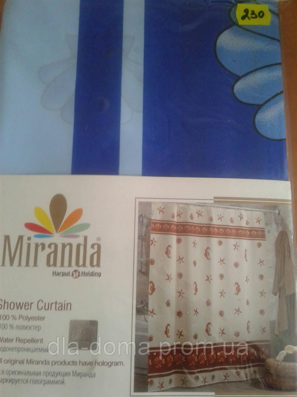 Штора для ванной Miranda синий