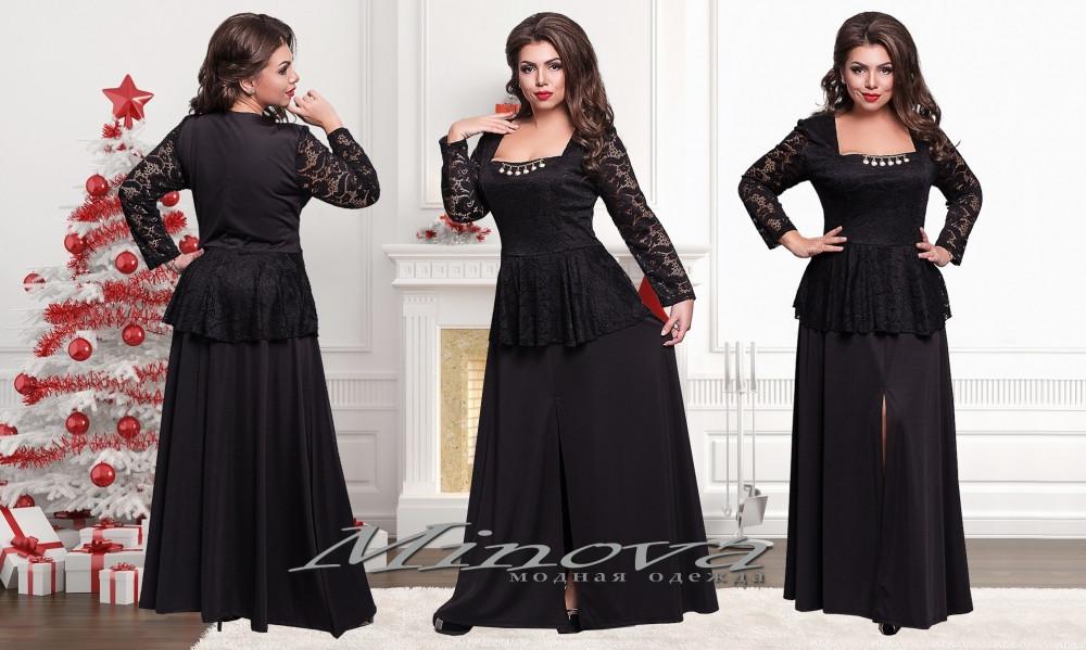 954aef8b60d Вечернее гипюровое платье в пол Патриция (размеры 50-52)  продажа ...