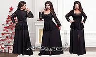 Вечернее гипюровое платье в пол Патриция(размеры 50-56)