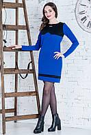 Теплое повседневное платье из фукры цвета электрик