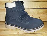 Детские зимние ботинки на шерсти Тттото размеры  36,37