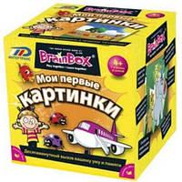 BrainBox сундучок знаний Мои первые картинки