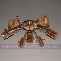 Люстра припотолочная IMPERIA семиламповая LUX-426513