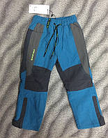 Балоневые штаны на флисе для мальчиков 110 см