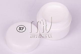Гель My Nail 5 ml однофазный ультрабелый №57