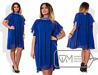 Платье-трапеция  из шифона на узком подкладе из масла  и стразами на вороте размер 48-54