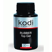 KODI Rubber Top (каучуковое верхнее покрытие для гель - лака ), 30 мл