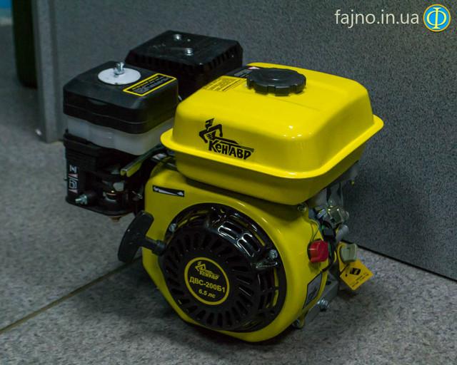 Бензиновый двигатель Кентавр ДВС-200 Б1 фото 9