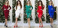 Платье нарядное, размер 42-44;44-46;46-48 код 457Р