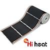 Інфрачервона плівка Hi Heat T50 (ширина 80 см)