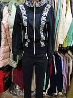 Спортивный костюм женский Moschino теплый!