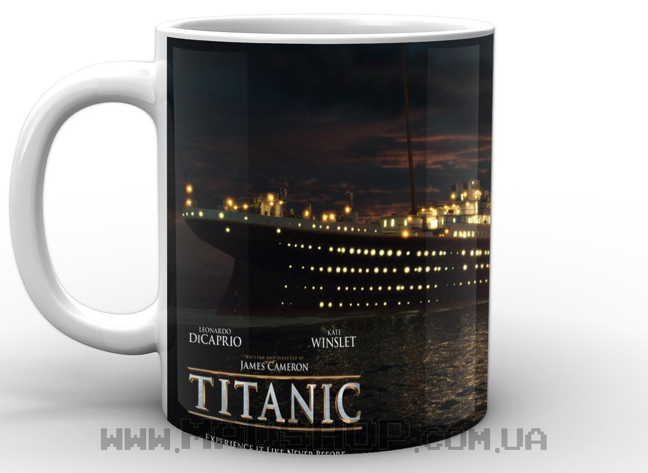 Кружка Титаник корабль