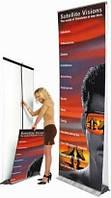 Двусторонний Мобильный стенд ролл-ап Double 80x200 см