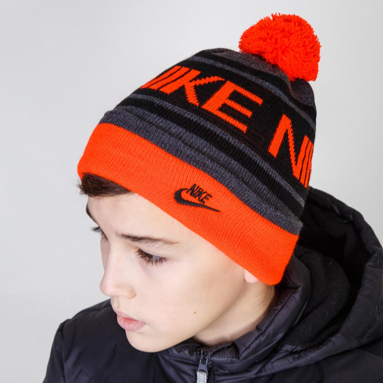 Зимняя спортивная шапка для мальчика с помпоном оптом - Артикул 2929