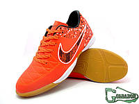 Футзалки (бампы) Nike Tiempo