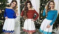 Платье с пишной юбкой, размеры 42,44,46,48 код 459Р
