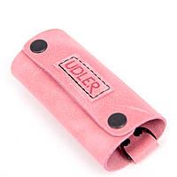 Ключница розового цвета, кожа
