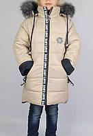 Пальто зимнее 563 с репс размеры с 6-12 лет размеры 116-134 см