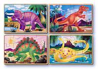 Динозавры - набор из 4 пазлов