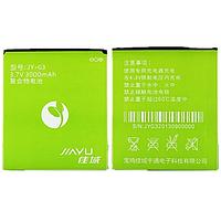 Оригинальная батарея для Battery Jiayu G3/G3S