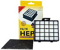 Hepa-фильтр для пылесоса Bosch/Siemens Synchpower