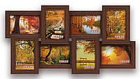 Мультирамка-коллаж Классическая на 8 фотографий 10х15 цвет коричневая