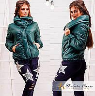 Короткая демисезонная курточка на молнии