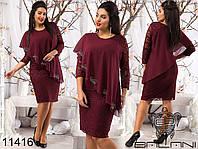 Женское гипюровое с асимметричной шифоновой пелериной платье размер  48-54