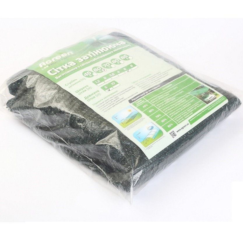 Сетка затеняющая Agreen 80% (4м х 5мп)