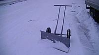 Снігоприбиральний візок