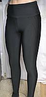 Лосины женские на байке, размеры S M L XL, №704, фото 1