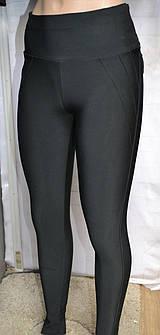 Лосины женские на байке, выгодная цена, батал размеры XL - 4XL №7004