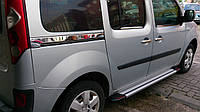 Молдинг под сдвижную дверь (2 шт, нерж.) - Renault Kangoo (2008+/2013+)