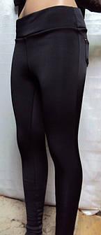 Лосины женские на меху зима+ , размеры S  XL, №2222
