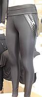 Лосины женские эластик на байке, размеры XL-XXXXL, №7078