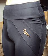 Лосины женские на байке оптом, размеры XL, 2XL, 3XL, 4XL №7044, фото 1