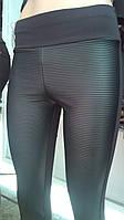 Лосины женские на байке, эластик+кожа, размеры S  №7402