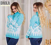 Женский зимний свитер с прином