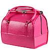 Стильный классический саквояж Sac Voyage- со съемным органайзером, розовый лаковый