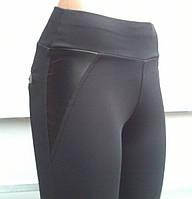 Лосины женские эластик, размеры S M L XL, №5941, фото 1