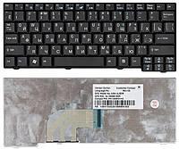 Клавиатура Acer Aspire One A110, A150, D150, D210, D250, P531, ZG5, KAV10, KAV60