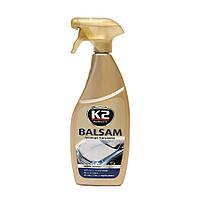 Жидкий воск-молочко BALSAM K-2, 700 мл.