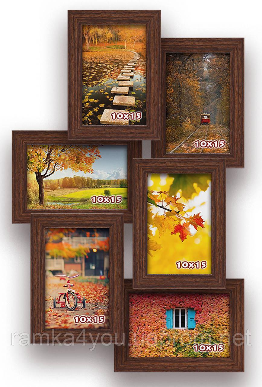 Мультирамка-коллаж Аврора на 6 фотографий 10х15 коричневая  премиум