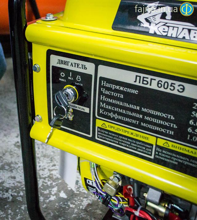 Бензиновый генератор Кентавр ЛБГ 605Э фото 2