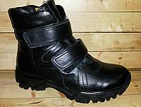 Детские кожаные зимние ботинки Каприз  размеры  35-36