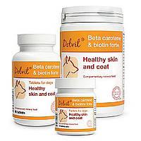 Dolfos Бета каротин и биотин форте 510 шт - препарат с высоким содержанием биотина (135-800)