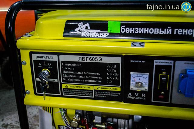 Бензиновый генератор Кентавр ЛБГ 605Э фото 10